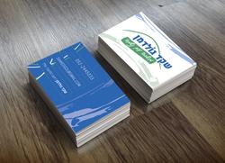 עיצוב לוגו, לוגו, מיתוג עסקי, מעצב גרפי, לוגו לעסק, בניית לוגו, הכנת לוגו, יצירת לוגו, עיצוב כרטיס ב