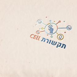 הדמיית לוגו מהממת