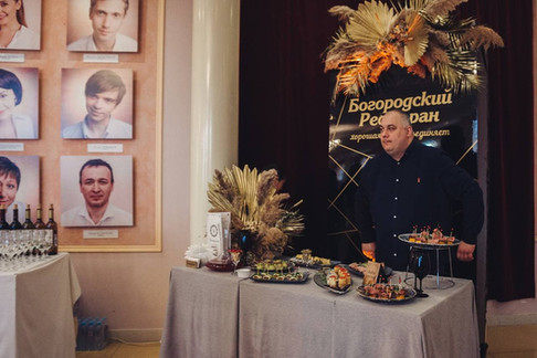 ПРемия Меркурон и шеф-повар ресторана Бо