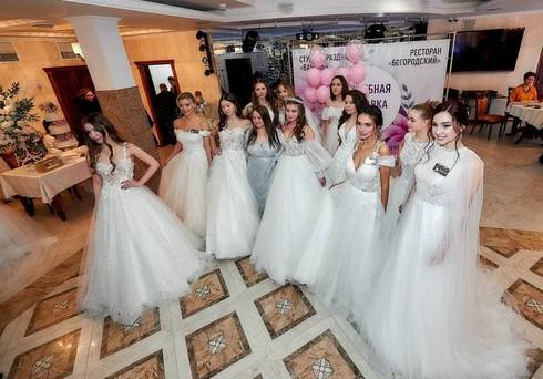 Свадебная выставка в ресторане Богородск