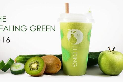 THE HEALING GREEN