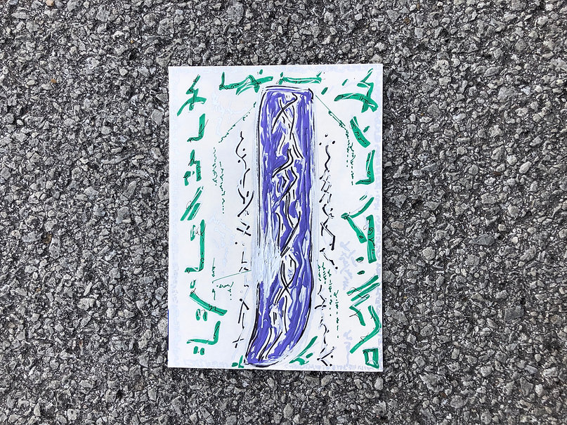 LETTERS FROM DIVINE II - Stone - 6, 2019