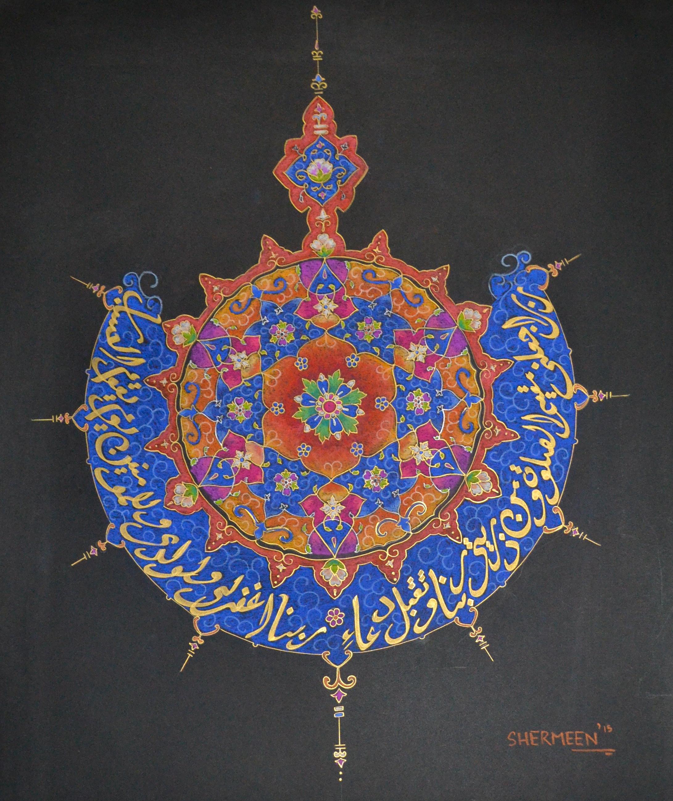 Due of Ibrahim (P.B.U.H)