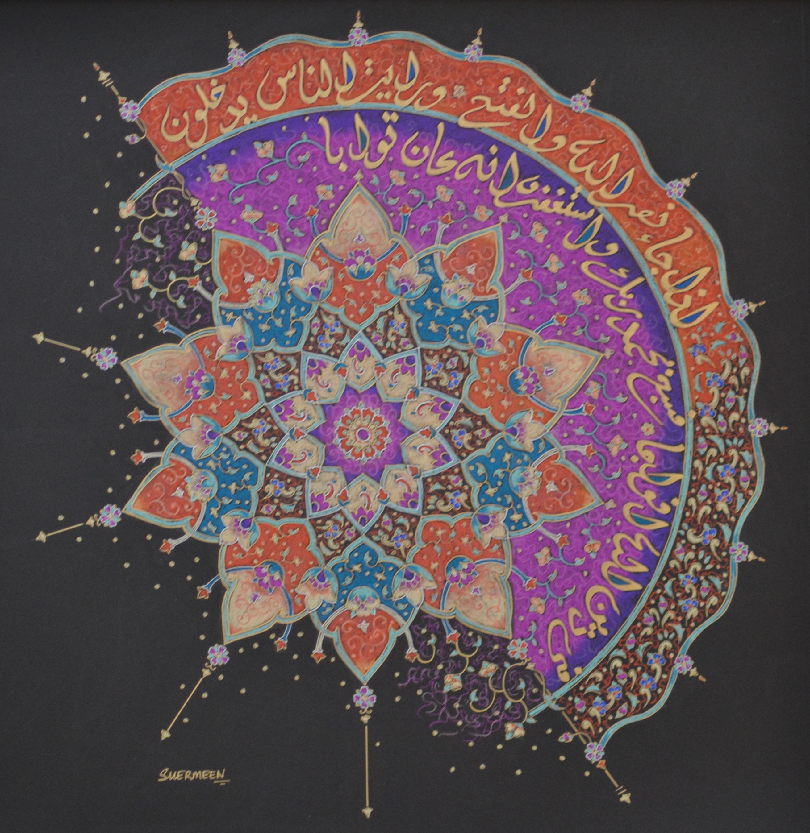 Ramadan Patterns Workshop