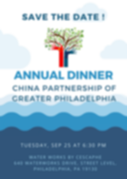 CPGP Annual Dinner Sep 25 at the Waterwo