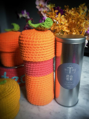 CROCHET COZY TEA GIFT SETS