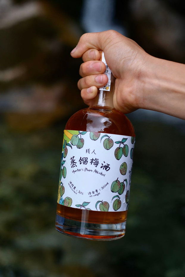PLUM WINE LABELS