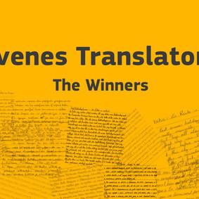 Впечатляващи резултати постигнаха наши гимназисти в състезание за превод