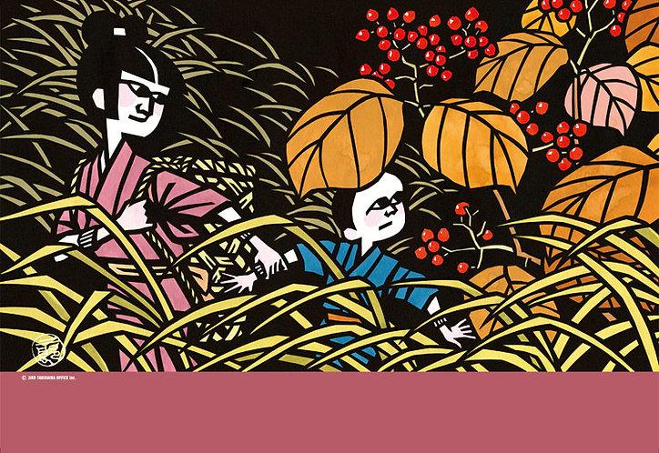 滝平二郎 - 樹堅果 300塊 (26×38cm)