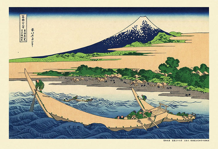 葛飾北齋 - 東海道江尻田子浦略圖 (冨嶽三十六景) 300塊 (26×38cm)
