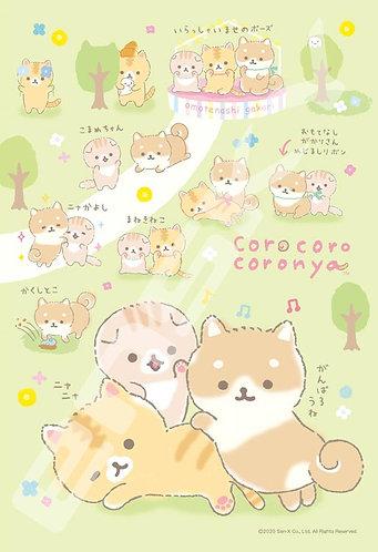 Corocoro Coronya - 捲捲麵包貓 300塊 (26×38cm)