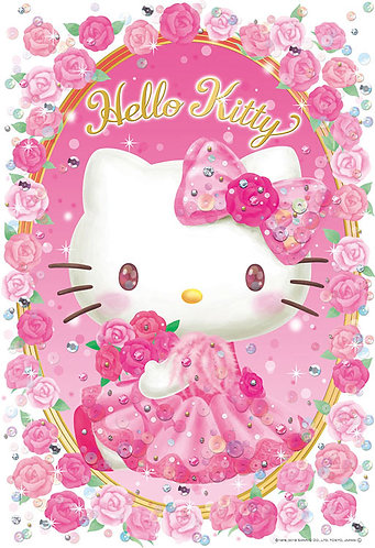 Sanrio - Hello Kitty公主 300塊 (26×38cm)
