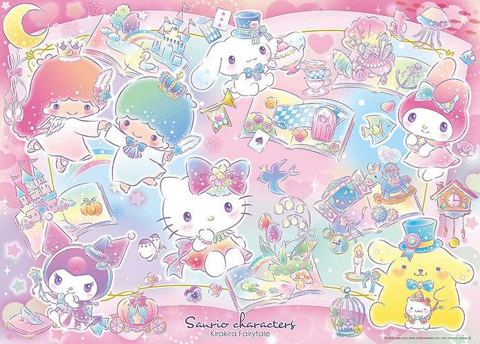 Sanrio - Kirakira Fairytale 600塊 (38×53cm)