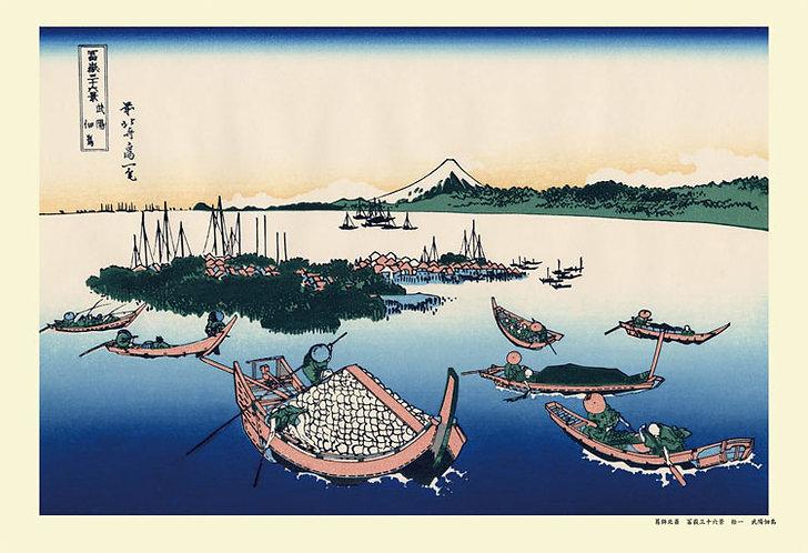 葛飾北齋 - 武陽佃島 (冨嶽三十六景) 300塊 (26×38cm)