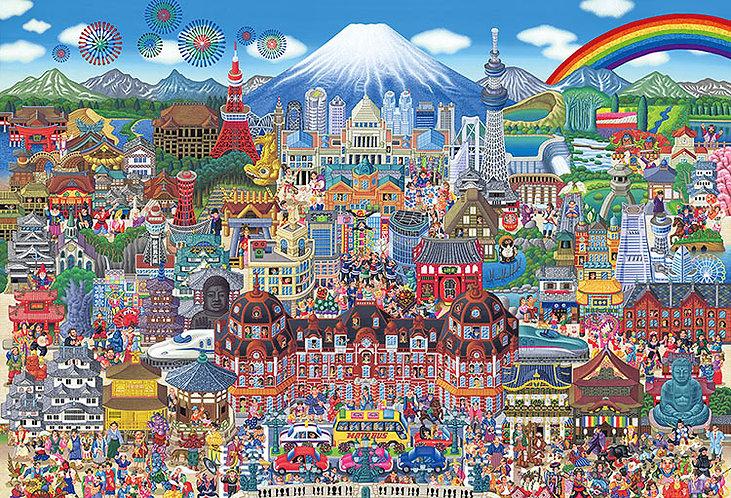 田中直樹 - 日本名勝大集合 1000塊 (49×72cm)