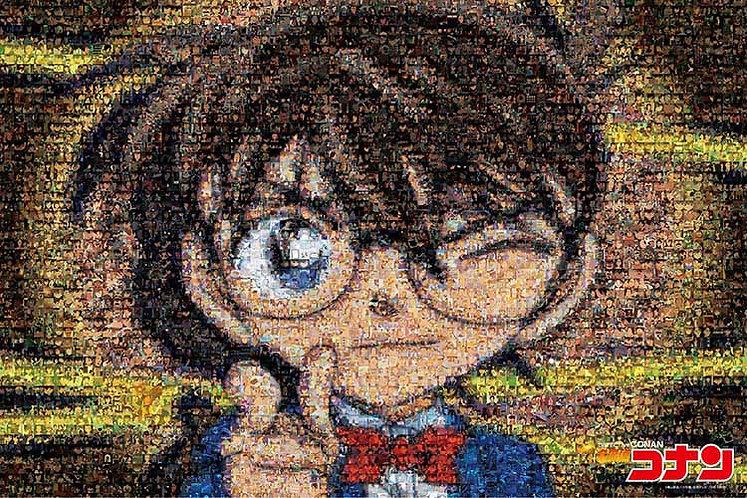 (馬賽克) 名偵探柯南 - 柯南馬賽克藝術 1000塊 (50×75cm)