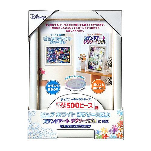 迪士尼透明專用框 - 25×36cm (500塊)