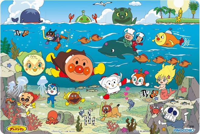 兒童向 - 麵包超人 深海探險 30塊 (26×37.5cm)