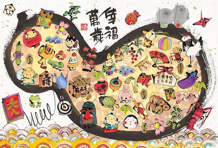 御木幽石 - 好運葫蘆 1000塊 (49×72cm)