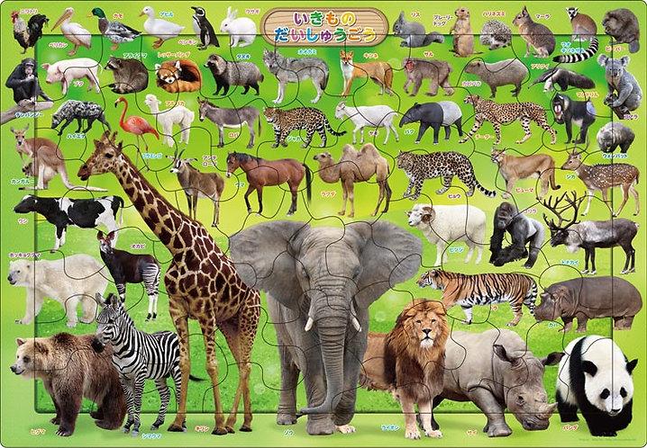 兒童向 - 小小動物園 63塊 (26×37.5cm)