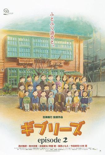 Ghiblies - Ghiblies海報 150塊 (10×14.7cm)
