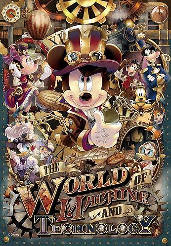 迪士尼 - 機械世界 1000塊 (51×73.5cm)