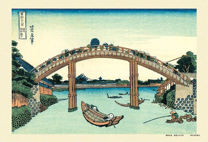 葛飾北齋 - 深川萬年橋下 (冨嶽三十六景) 300塊 (26×38cm)