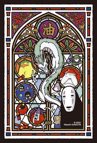 (透明樹脂) 千與千尋 - 神靈們的世界 126塊 (10×14.7cm)