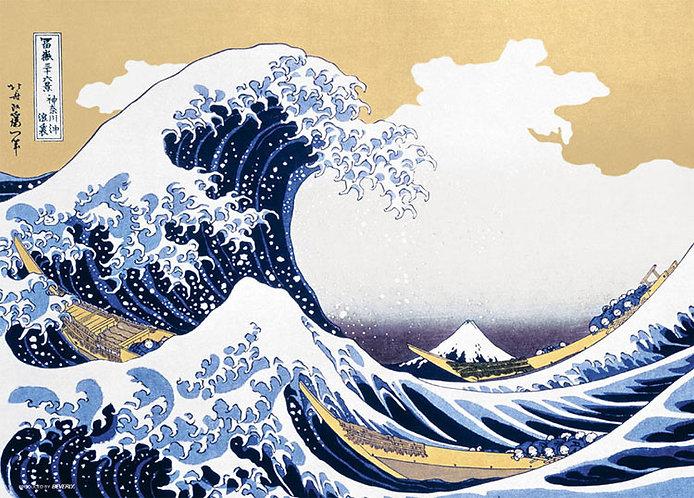 葛飾北齋 - 波浪之富士 600塊 (38×53cm)