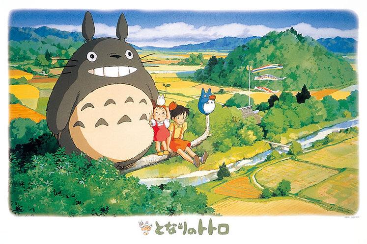 龍貓 - 五月晴光燦爛的日子 1000塊 (50×75cm)