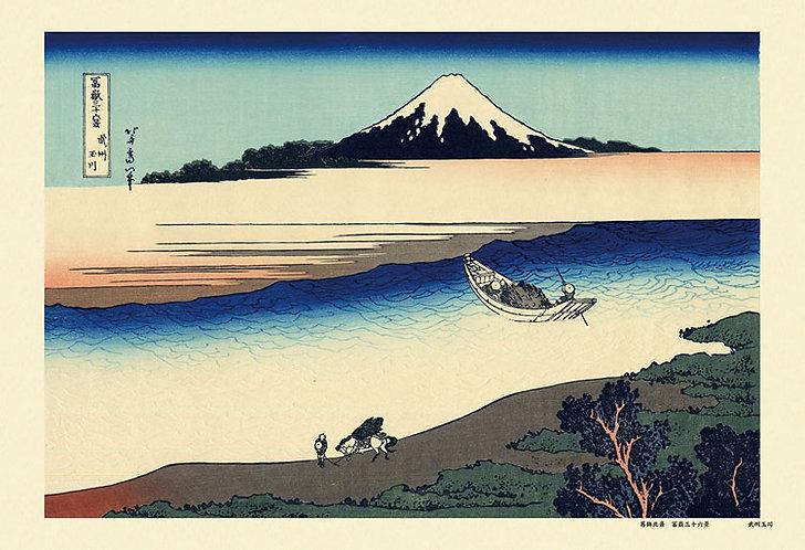 葛飾北齋 - 武州玉川 (冨嶽三十六景) 300塊 (26×38cm)