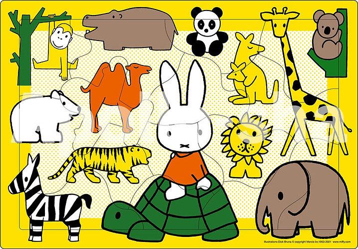 兒童向 - Miffy 動物園 15塊 (26×37.5cm)