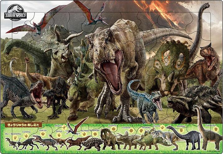 兒童向 - 侏羅紀世界  恐龍王國 75塊 (26×37.5cm)