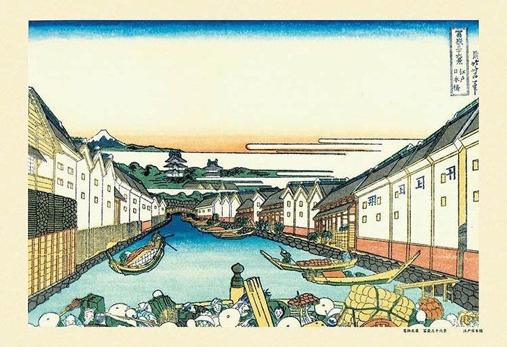 葛飾北齋 - 江戶日本橋 (冨嶽三十六景) 300塊 (26×38cm)