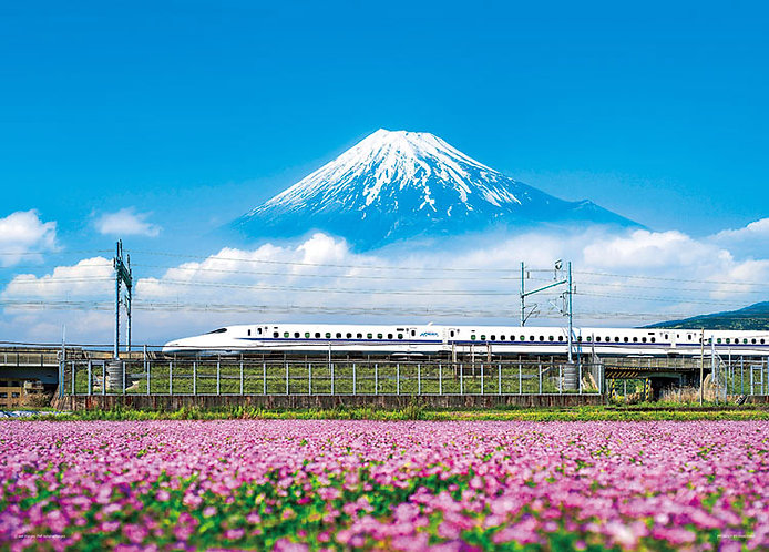日本風景 - 富士山下之新幹線列車 500塊 (38×53cm)