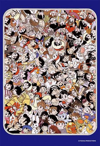 手塚治虫 - 漫畫角色大集合 300塊 (26×38cm)