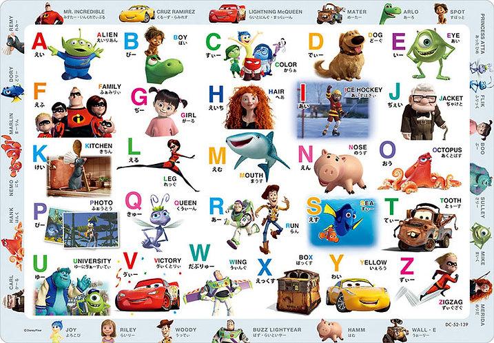 兒童向 - Pixar ABC字母表 52塊 (26×37.5cm)