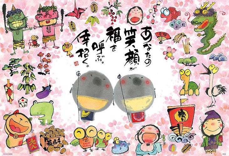 御木幽石 - 微笑招福 1000塊 (49×72cm)