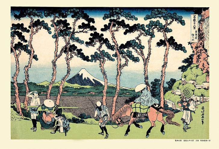葛飾北齋 - 東海道程谷 (冨嶽三十六景) 300塊 (26×38cm)