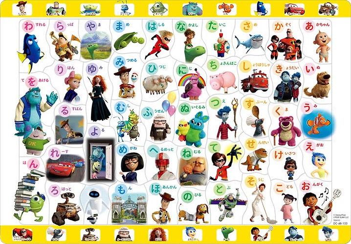 兒童向 - Pixar 與彼思角色一起遊玩 48塊 (26×37.5cm)