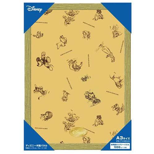 迪士尼專用木框 原木色 - 29.7×42cm (世界最小1000塊)