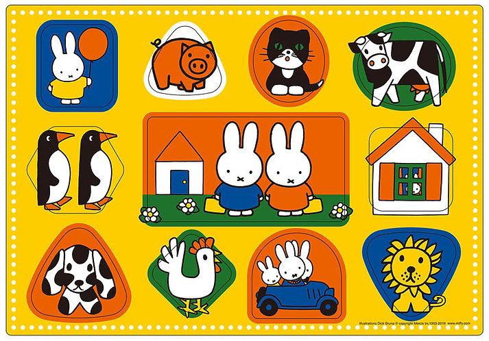 兒童向 - Miffy 不同形狀 11塊 (26×37.5cm)