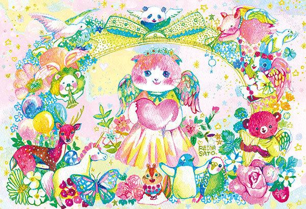 佐藤玲奈 - 快樂的天使 300塊 (26×38cm)