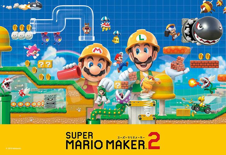 Super Mario - 超級瑪利奥創作家 300塊 (26×38cm)