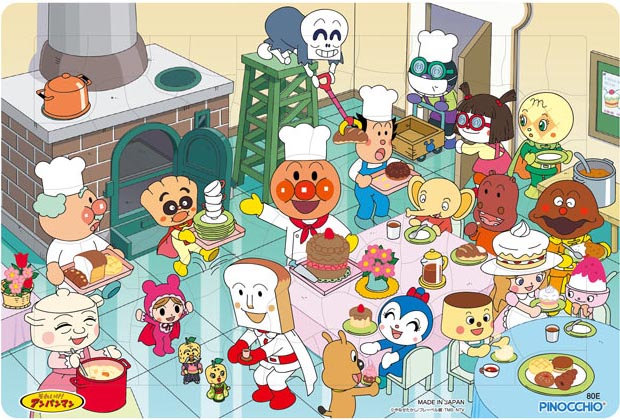 兒童向 - 麵包超人 麵包工場 80塊 (26×37.5cm)