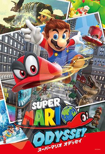 Super Mario - Super Mario Odyssey 300塊 (26×38cm)