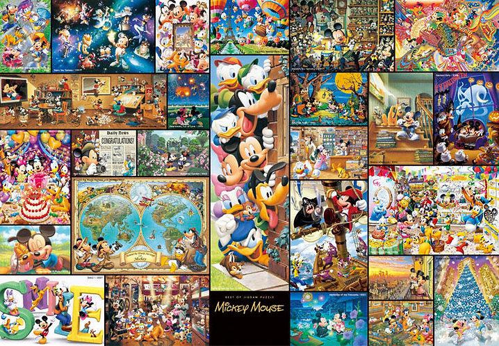 (迷你尺寸) 迪士尼 - 米奇與朋友合集 2000塊 (51×73.5cm)