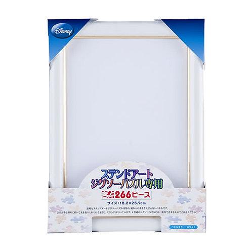 迪士尼透明專用框 - 18.2×25.7cm (266塊)