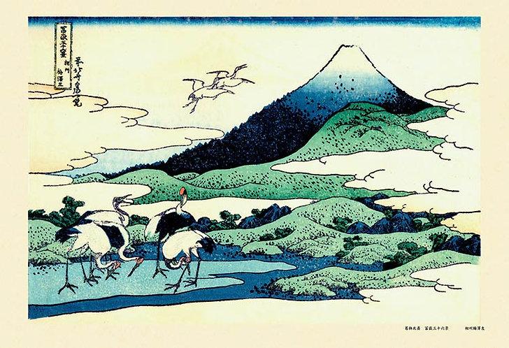 葛飾北齋 - 相州海澤左 (冨嶽三十六景) 300塊 (26×38cm)