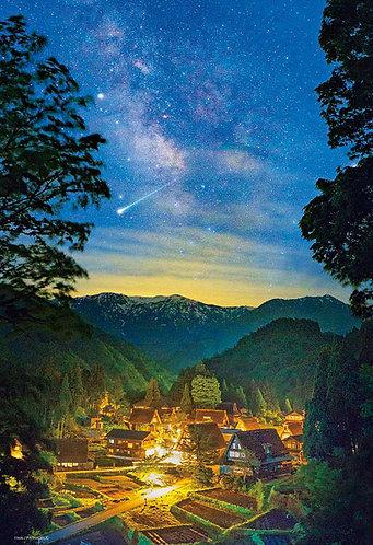 (迷你尺寸) 日本風景 - 星空下的五箇山 1000塊 (26×38cm)
